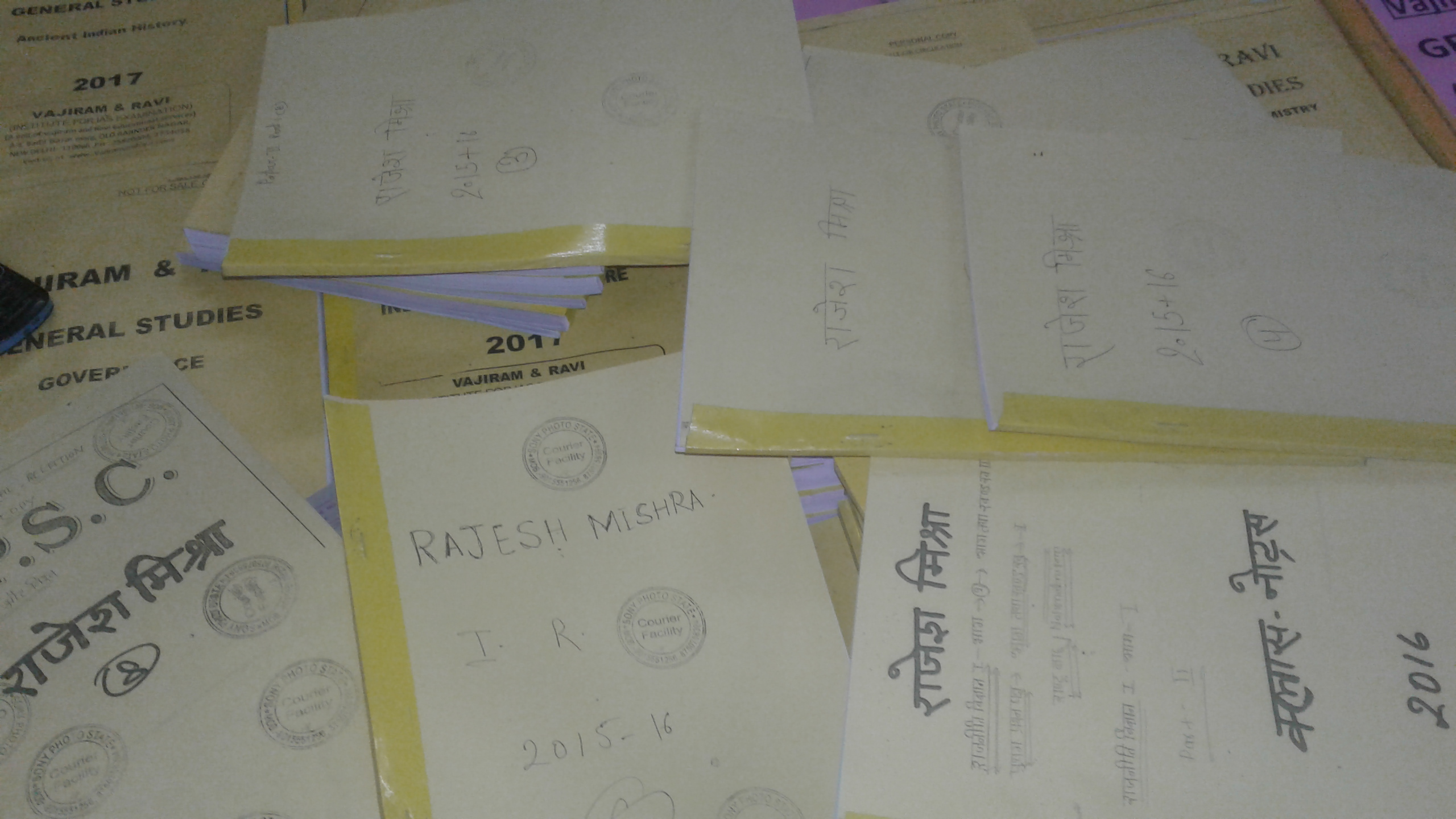 Physics Handwritten Notes In Hindi Pdf