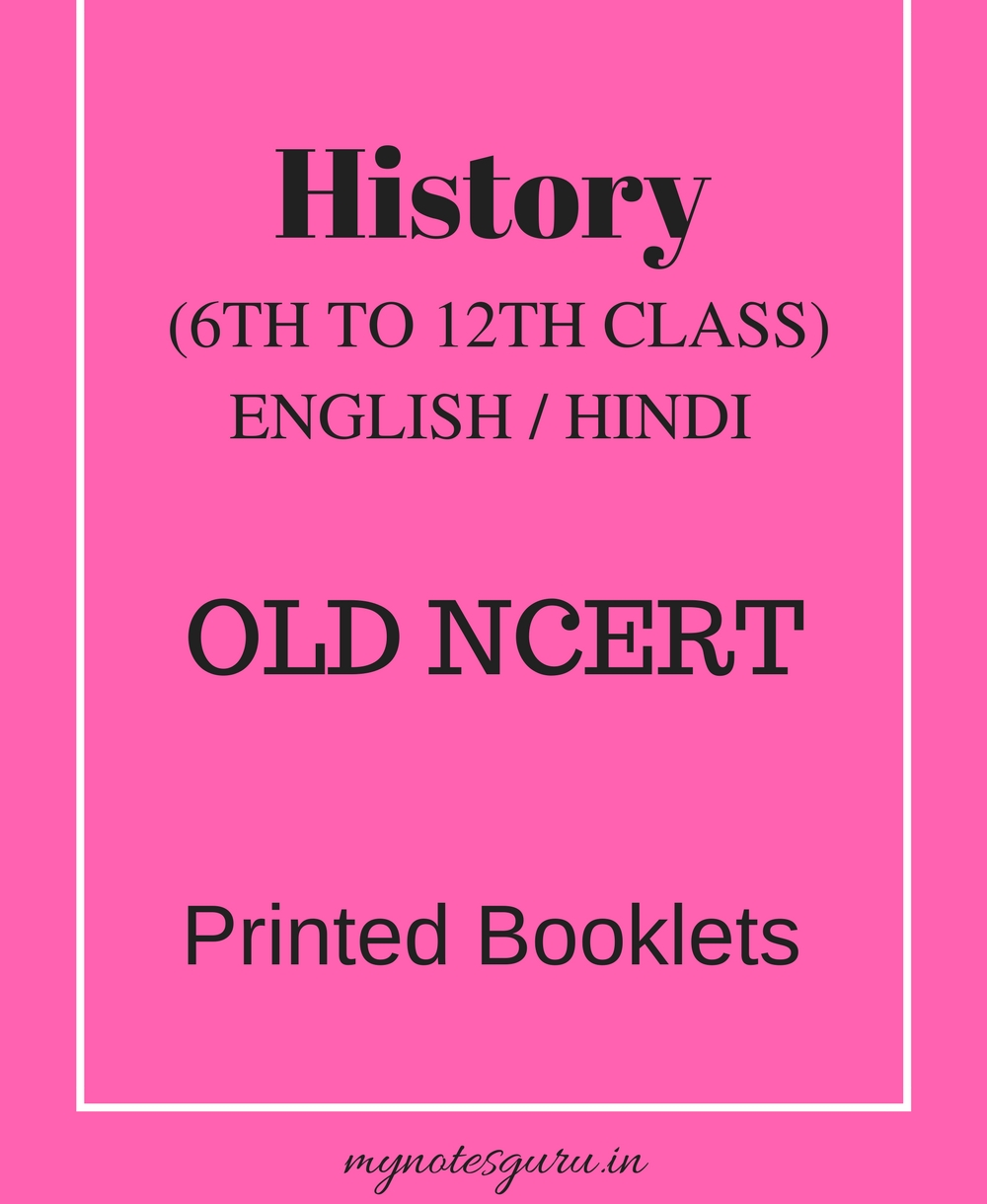Old Ncert History Book In Hindi