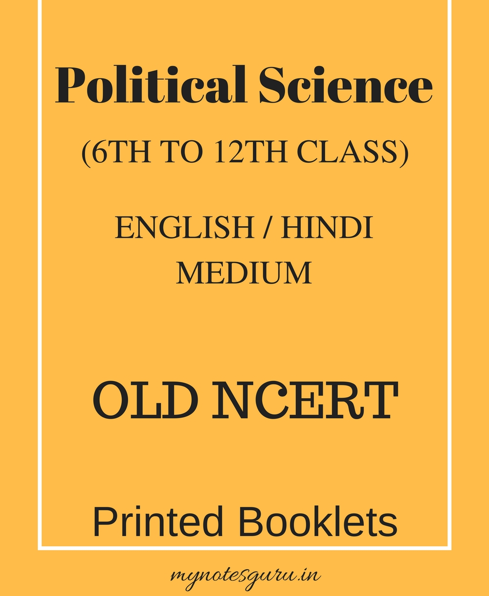 Political Science (6th to 12th class) English / Hindi - Political Science -  Old NCERT - Printed Booklets