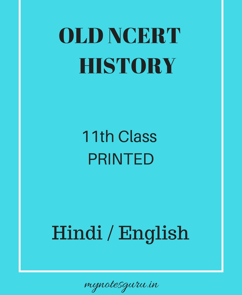History (11th class) in English / Hindi – History – Old NCERT – Printed  Booklets