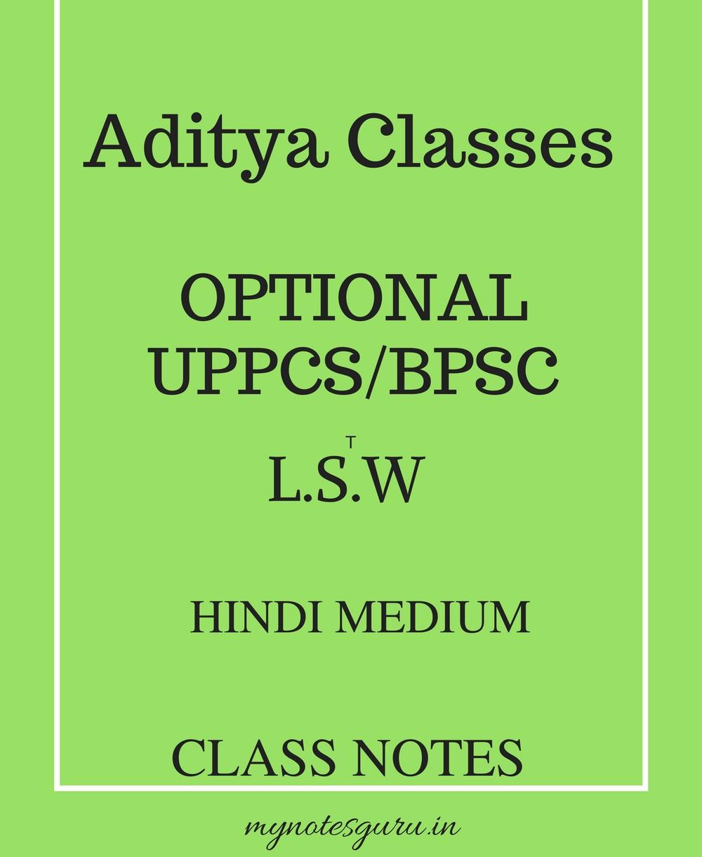 Aditya Classes - UPPCS/ BPSC Optional – L S W – Class Notes – Hindi Medium