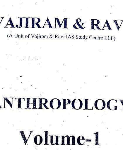 Vajiram Coaching - Anthropology Optional - Printed Notes - English Medium
