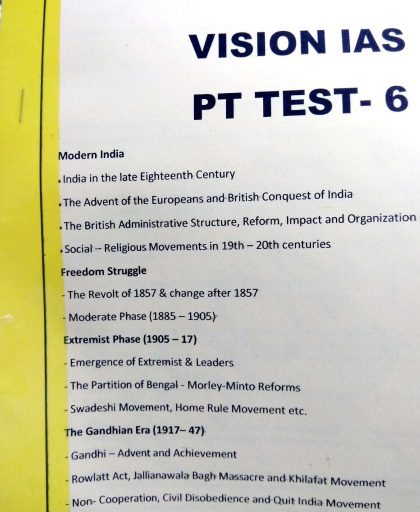 vision ias prelims test series 2018 schedule