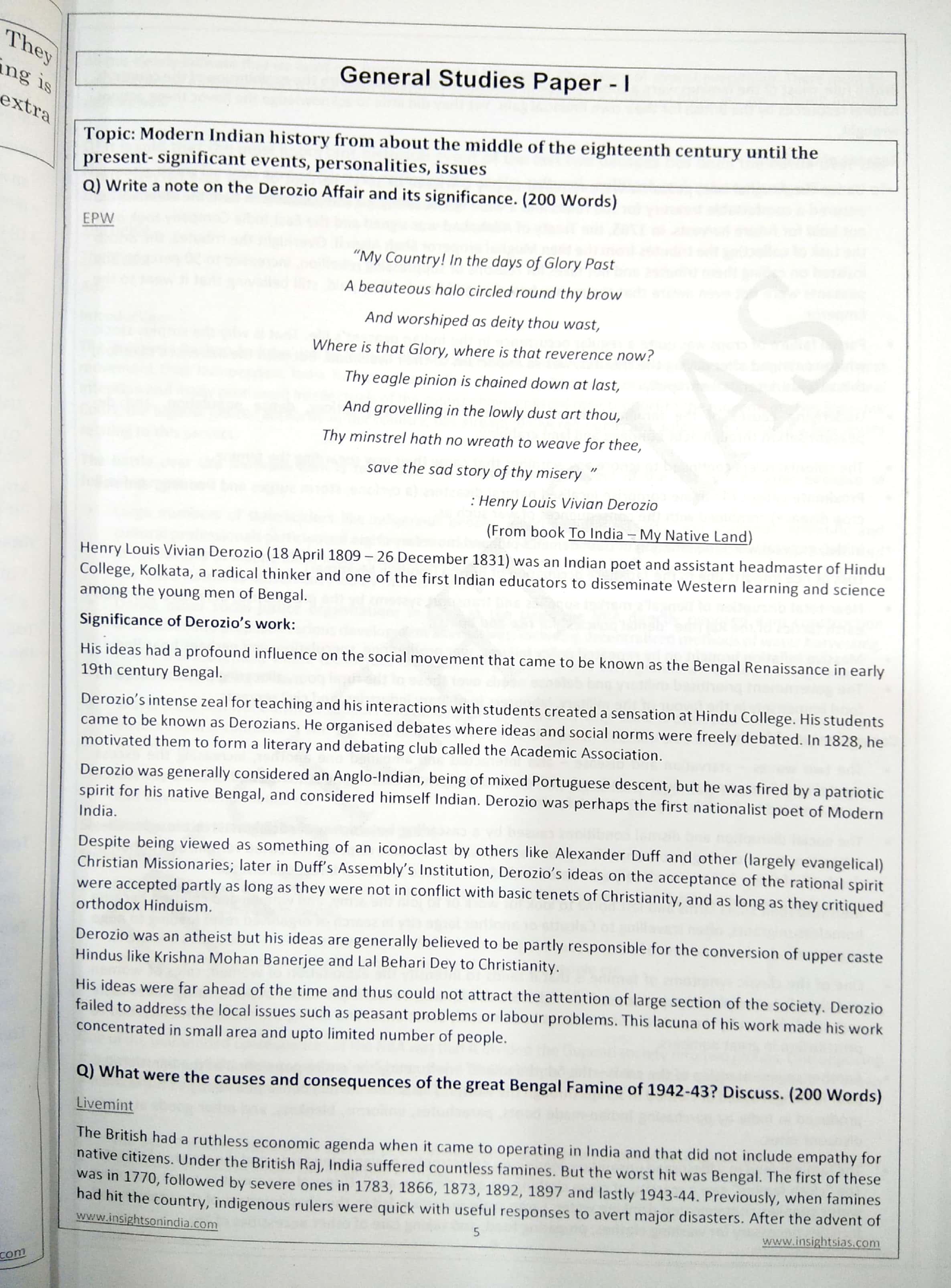 Insightsonindia IAS – Secure Synopsis – Mains – July to September 2017 –  Printed Notes – English Medium