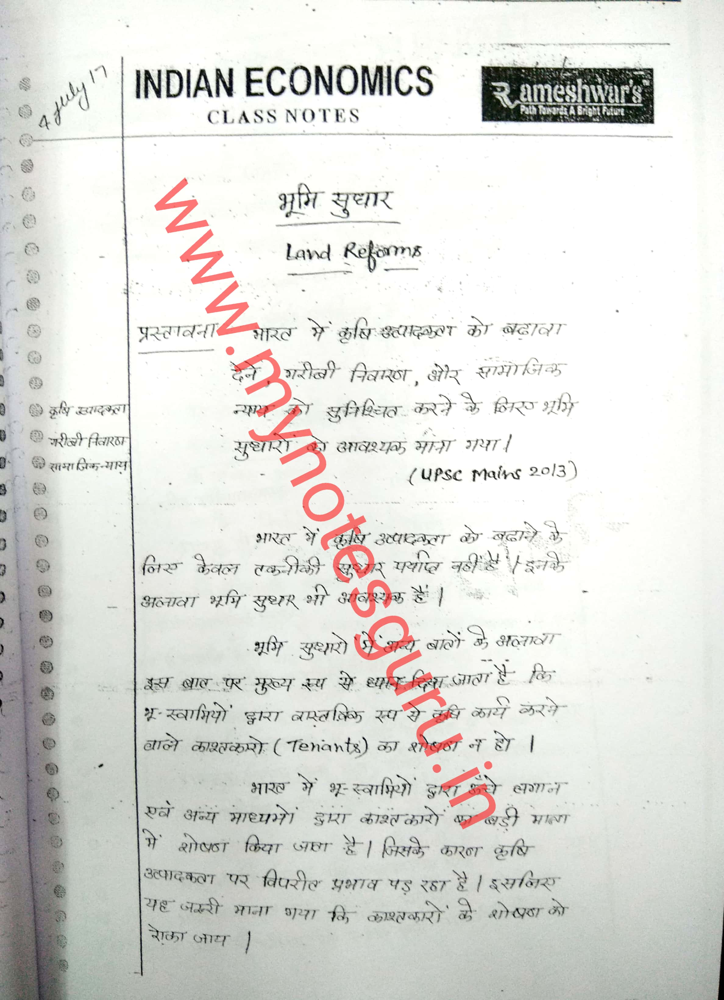 IAS GS Mains 3 - Rameshwar Sir - Economic - Class Notes - Hindi Medium