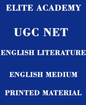 UGC – NET – My Notes Guru