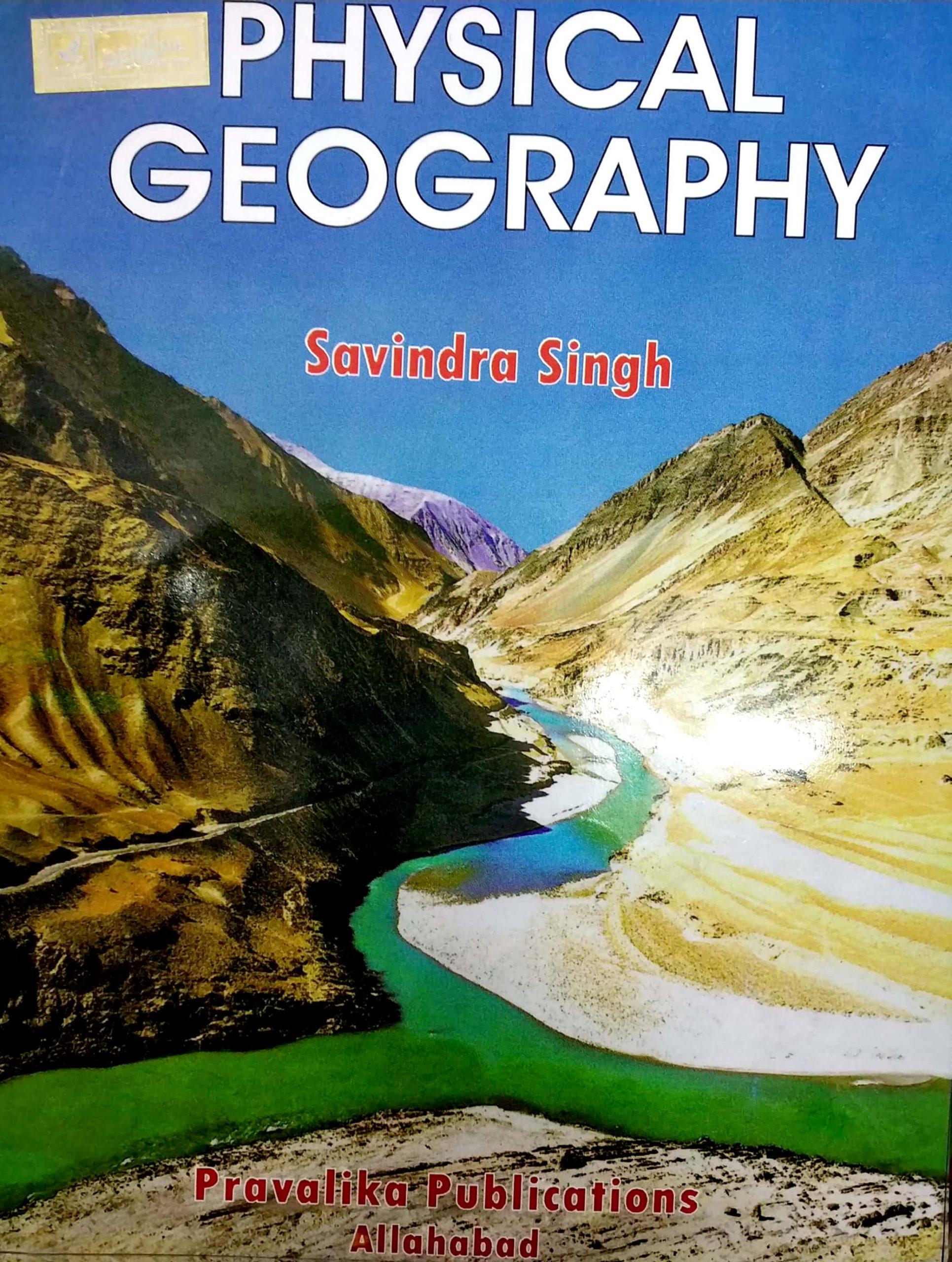 Physical Geography Savindra Singh Pravalika Publication Allahabad English Medium My Notes Guru