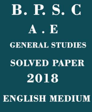 BPSC – My Notes Guru